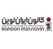 مشتریان رنگارنگ - کانون ایران زمین